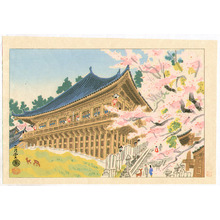 Kotozuka Eiichi: Nigatsu-do Temple and Cherry Blossoms - Artelino