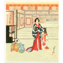代長谷川貞信〈3〉: In the Palace - Kabuki - Artelino