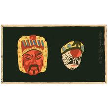 Kamei Tobei: Chinese Opera Masks - Artelino