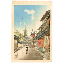 Kotozuka Eiichi: Near Yatsusaka on the New Year's Day - Artelino