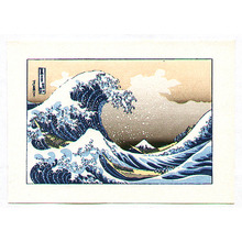 葛飾北斎: Great Wave - Artelino