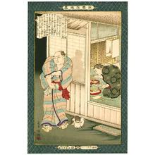 歌川国明: Sumo Wrestler Tanikaze - Kyodo Risshi - Artelino
