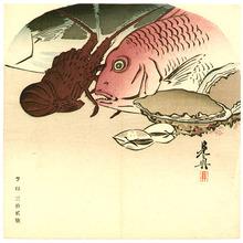 Shibata Zeshin: Sea Food Fan - Artelino