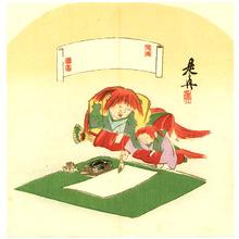 Shibata Zeshin: Two Calligraphers - Artelino
