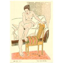 Sone Kiyoharu: Woman and Chair - Artelino