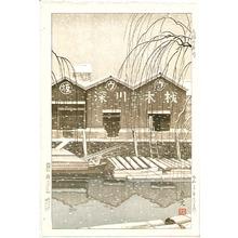 Mori Masamoto: Fukagawa Lumber Yard - Artelino