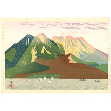 萩原秀雄: Twilight in Sakurajima - Artelino