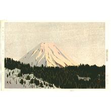 Okumura Koichi: Red Mount Fuji - Artelino