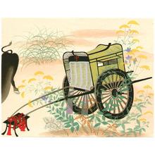 Kamei Tobei: Ox-cart - Kaleidoscope II - Artelino