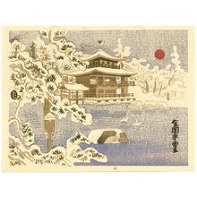 Kamei Tobei: Golden Pavilion - Artelino