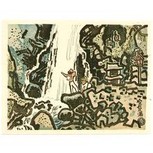 Kotozuka Eiichi: Waterfall in Kuya - Artelino