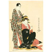 Toshusai Sharaku: Segawa and Sawamura - Kabuki - Artelino