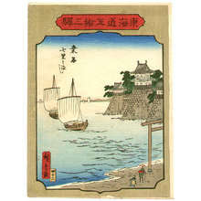 Utagawa Hiroshige III: Kuwana - Fifty-three Stations of Tokaido - Artelino