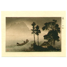 山本昇雲: Boat and Hut - Artelino