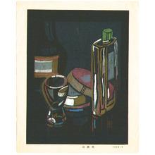 馬淵聖: Toilet Bottles - Artelino