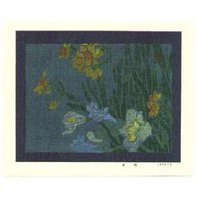 Mabuchi Toru: Daffodils - Artelino