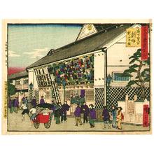 Utagawa Hiroshige III: Kabuki Theater - Kokon Tokyo Meisho - Artelino