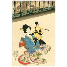 豊原周延: Puppet Show - The Ladies of Chiyoda Palace - Artelino