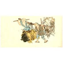 Shibata Zeshin: Carrying Load - Artelino