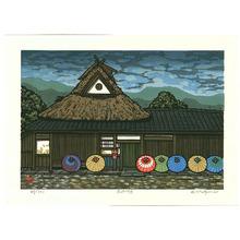 Nishijima Katsuyuki: Traditional House at Saga - Artelino