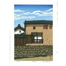 Nishijima Katsuyuki: Autumn at Ishibe - Artelino
