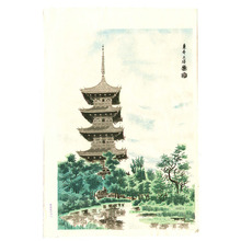 Kotozuka Eiichi: Pagoda of To-ji Temple - Artelino