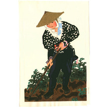 Kotozuka Eiichi: Farmer in the Field - Artelino