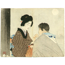 Tomioka Eisen: Talking under the Moon Light - Artelino