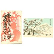 Kamei Tobei: Scenery of Kyoto 3 - Artelino