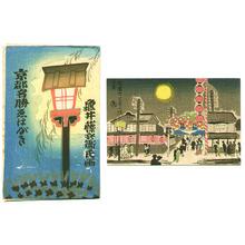 Kamei Tobei: Scenery of Kyoto 4 - Artelino