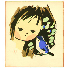河野薫: Girl and Blue Bird - Artelino