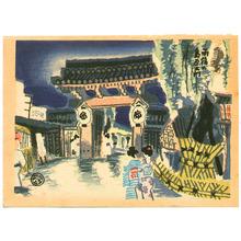 Kotozuka Eiichi: Large Gate of Shimabara - Artelino