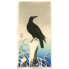 Ohara Koson: A Crow on a Snow Covered Tree Stump - Artelino