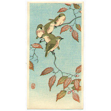 小原古邨: Five Small Birds Perch on Acorn Tree - Artelino