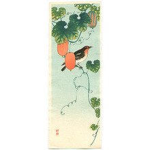 小原古邨: Bird and Orange Fruit Vine - Artelino