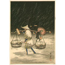 高橋弘明: Night in Snow - Artelino