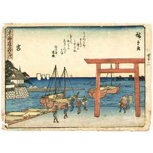 歌川広重: Miya - Kyoka Tokaido - Artelino