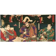 Toyohara Kunichika: Last Samurai - Kabuki - Artelino