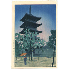 Kasamatsu Shiro: Pagoda in Evening Rain - Artelino