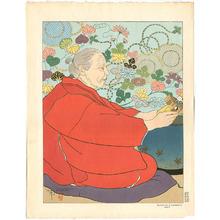 Jacoulet Paul: Memories of the Past - Souvenirs d'Autrefois - Japon - Artelino