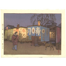 吉田遠志: Supper Wagon - Artelino