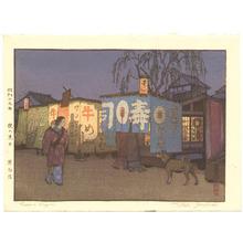 Yoshida Toshi: Supper Wagon - Artelino
