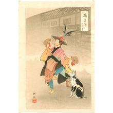Tsukioka Koun: Dancing in front of Sake Store - Pictures of Dances - Artelino