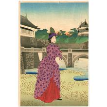 Toyohara Chikanobu: Meiji Emperor and Empress - Artelino