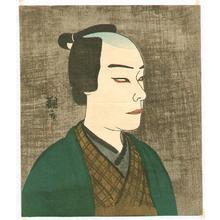 吉川観方: Kabuki Actor - Artelino