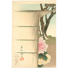 Miyagawa Shuntei: Peony - Beauties in Twelve Months - Artelino