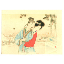 月岡耕漁: Chinese Lovers - Artelino