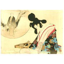 Mizuno Toshikata: Letter - 2 - Artelino