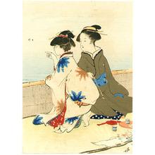 Kaburagi Kiyokata: Looking at the Ocean - Artelino