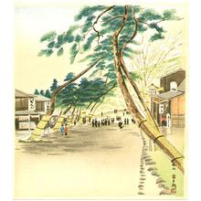 Tokuriki Tomikichiro: Arashiyama - Twelve Months of Kyoto - Artelino